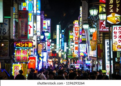 Tokyo Japan, 1 July 2017: Shinjuku Night Tokyo Japan Tourist District,shopping street near Kabukicho street Japan. Neons of Shinjuku entertainment area. Shinjuku Shopping neon street sightseeing spot