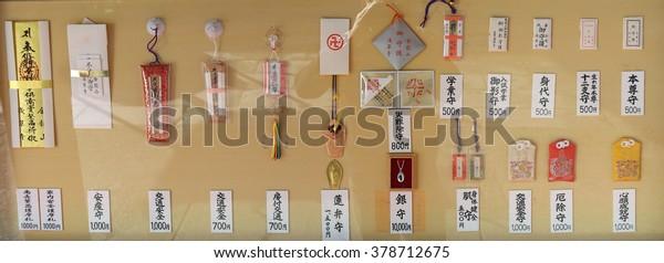 Tokyo Japan 10 May 2015 Japanese Stock Photo (Edit Now
