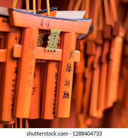 Tokyo, Japan - 11/02/2015: Close up of Small Torii gates with peoples wishes at Fushimi Inari shrine, Kyoto. Normally Torii is the gateway at the entrance to the Shinto Shrine in Japan