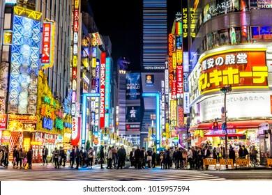 Tokyo / Japan - 11/09/2016: Shinjuku Neighborhood Illuminated by Neon Signs at Night