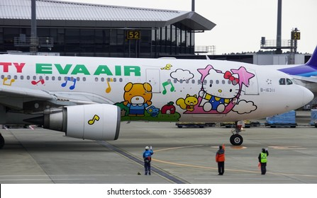 TOKYO, JAPAN -14 DECEMBER 2015- An Airbus A330 from Taiwanese airline Eva Air (BR) decorated in a Hello Kitty livery at Narita International Airport (NRT).