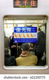 Tokyo, Japan - 15 March 2017: Passengers on a metro train in Tokyo.