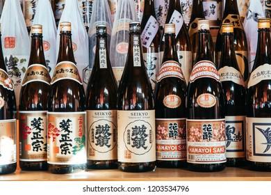 tokyo, Japan. 15th August, 2018: sake bottles assortment