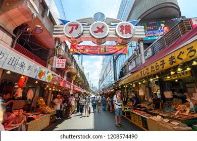 tokyo, Japan. 15th August, 2018: commercial ameyokocho market at ueno, Tokyo