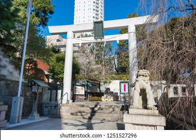 Tokyo, Japan 16 Jan, 2017- Nogi Shrine in Tokyo, Japan. Nogi Shrine is a shrine dedicated to and built on the property of the Meiji era army general and educator Nogi Maresuke.