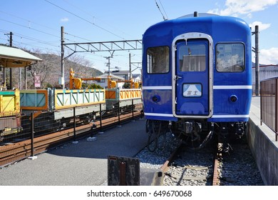 TOKYO, JAPAN -16 MAR 2017- The whimsical Fujisan Limited Express Fujikyu Railway (Fuji Tozandensha), a train which enables access to the northern side of Mount Fuji in Yamanashi Prefecture.