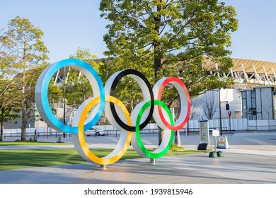 TOKYO, JAPAN - 17 March 2021:Olympic symbol installed in front of the national stadium