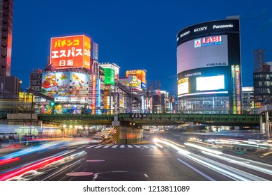 Tokyo, Japan. 18th August, 2018: Shinjuku is a business district at downtown Tokyo, Japan