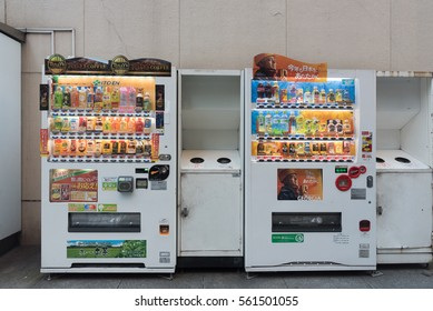 TOKYO - JAPAN - 2 JAN 2017 - Drinking bottle and can vending machines in Ginza