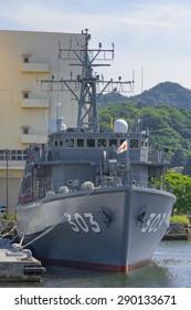 Tokyo Japan, 20 Jun 2015 Japan Naval Ship Yaeyama-class minesweeper MSO-303 Hachijo