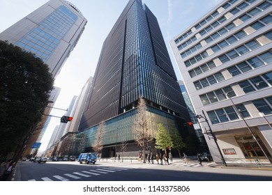 Tokyo, Japan 2016: The Otemachi Tower: Mizuho Bank headquarters building, Mizuho Financial Group, OOTEMORI