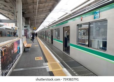 Some Subway Station Tokyo Japan Vanishing Stock Photo (Edit Now