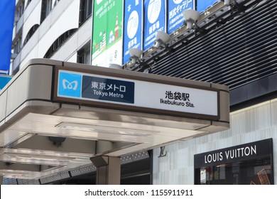 TOKYO, JAPAN. 2018 Aug 14th. Station name Sign at Ikebukuro Station.