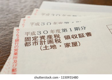 TOKYO, JAPAN. 2018 July 5th. Property Tax Payment Invoice at Japan.