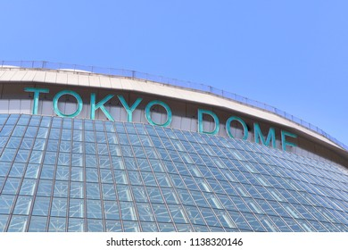 TOKYO, JAPAN. 2018 May 25th. View of Tokyo Dome, Place for Professional Baseball Fiel and many more Events.