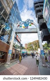 TOKYO, JAPAN - 2018 Oct 19: Takeshita Street in the Harajuku district. Tokyo, Japan