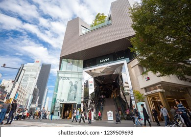 Tokyo, Japan - 2018 Oct 23: The modern design with reflection mirrors at the entrance of Tokyu Mall in Harajuku.