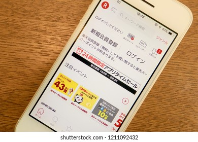 TOKYO, JAPAN. 2018 Oct 24th. Close up the Smarphone Display that Rakuten Ichiba App, is a Largest Shopping App and Services.