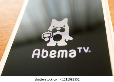 TOKYO, JAPAN. 2018 Oct 24th. Close up the Smarphone Display that Abema TV is a Japanese Broadcasting App.