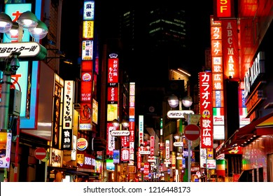 TOKYO, JAPAN. 2018 Sep 28th. Night Time in Shibuya Main Street.