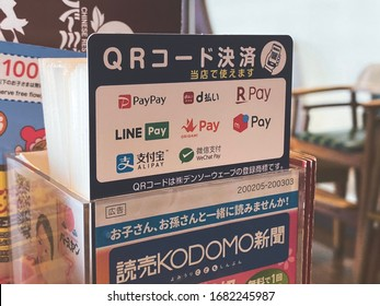 TOKYO, JAPAN. 2020 Mar 6th. Close up the List of Cashless Payment systems in Japan