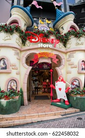 Tokyo, Japan - 21 June 2016: The Alice in Wonderland entrance to the Takashimaya Shinjuku Disney Store in Tokyo. The doorway is like a fairytale castle with a Mickey Mouse shaped entrance.