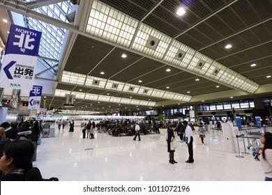 Tokyo, Japan - 21 Nov 2017: Passengers at terminal 1 departure area at Narita International Airport, Tokyo, Japan. Narita Airport is the predominant international airport in Japan.