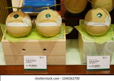 TOKYO, JAPAN -22 OCT 2018- View of expensive musk melon fruit with perfect shapes  for sale in a Japanese department store. Japan has a very protected agriculture.