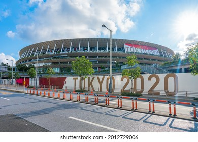 TOKYO, JAPAN - 23 July 2021:The flag of the Tokyo Olympics on the new national stadium