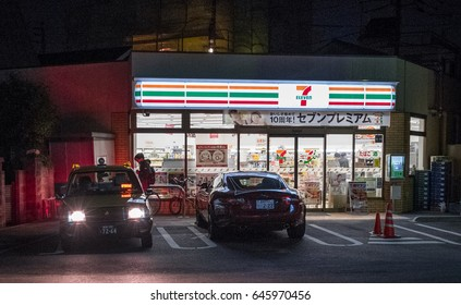 TOKYO, JAPAN - 23RD MAY 2017. 7-Eleven store in Tokyo. 7-Eleven is an international chain of convenience stores, and Japan has more 7-Eleven locations than anywhere else in the world.