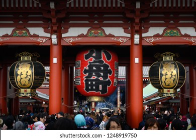 TOKYO, JAPAN - 24 November 2018: Sensoji temple is the main temple of Tokyo. This place is visited by many people for an entire year.