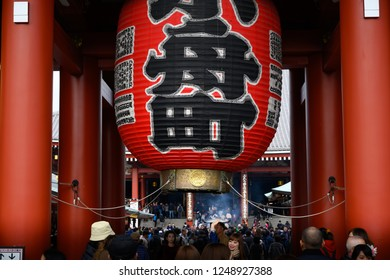 TOKYO, JAPAN - 24 November 2018:  Sensoji temple is the main temple of Tokyo. This place is full of tourists for an entire year.