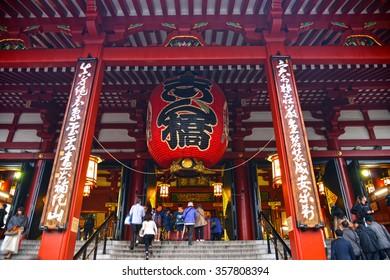 Tokyo, Japan - 24 October, 2013: Sensoji Temple in Asakusa is one of the landmark in Tokyo
