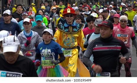 TOKYO,  JAPAN - 25 FEBRUARY 2018 : Runner running in costume at TOKYO MARATHON 2018.