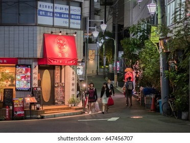 TOKYO, JAPAN - 25TH MAY 2017. Street view at Ebisu neighborhood, Tokyo. Ebisu  is major district of Shibuya in Tokyo and is renowned for its high concentration of bars and restaurants.