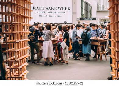 TOKYO, JAPAN - 28 APRIL, 2018: People enjoy the event of Craft Sake Week in Roppongi Hills district of Tokyo, Japan.
