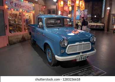 TOKYO, JAPAN - 28th NOVEMBER 2018 - MegaWeb Toyota City Showcase - Datsun Nissan 1000 1960