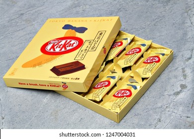 TOKYO, JAPAN - 30 NOVEMBER 2018: Tokyo Banana flavored Kit Kats in Japan. Kit Kat is Japan's top selling confectionary, with more than 300 limited-edition flavors produced since 2000. Editorial.