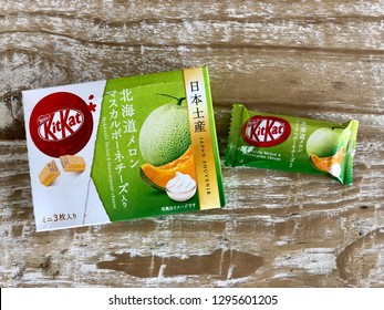 TOKYO, JAPAN - 30 NOVEMBER 2018: Melon & Mascarpone cheese flavored Kit Kats. Kit Kat is Japan's top selling confectionary, with more than 300 limited-edition flavors produced since 2000. Editorial.