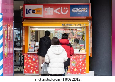 Tokyo, Japan 3-02-2019 Japanese people are wating a queue to buy lottery at the sell counter.