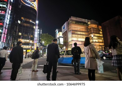 Tokyo, Japan - 30/3/2018 : Night view of Ginza, Ginza is a modern district with the most expensive stores in Tokyo, Japan