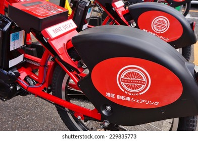 TOKYO, JAPAN --31 OCTOBER 2014-- Shared bikes are lined up in the streets of Tokyo. Minato Bicycle Sharing, sponsored by Docomo, was launched in October 2014 in Minato-ku.