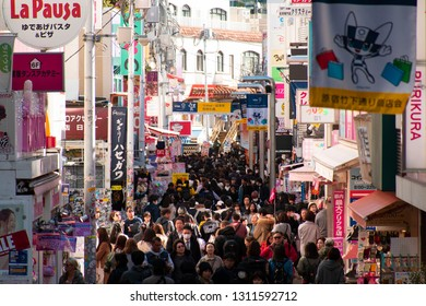 Tokyo, Japan 3-Feb-2019 Crowded of people are traveling at Harajuku Shopping district in Tokyo.