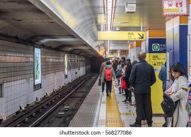 TOKYO - JAPAN - 4 DEC 2016 : People waiting for the train on platform of Tokyo Metro Ginza line at Omotesando station