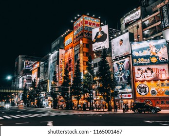 TOKYO, JAPAN - 5 AUG 2018 : A lot of signs in Akihabara area , The place with electronics , video games computer and other for shopping in mall and department store