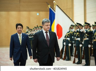 TOKYO, JAPAN - Apr 06, 2016: Meeting between President of Ukraine Petro Poroshenko and Prime Minister of Japan Shinzo Abe, in Tokyo