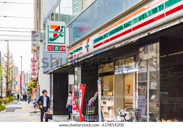 TOKYO, JAPAN - APR 10, 2017: 7-Eleven store in Tokyo, Japan. 7-Eleven is an international chain of convenience stores.