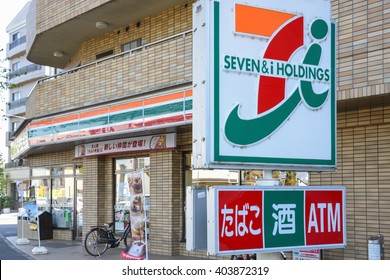 TOKYO, JAPAN - APR 11: 7-Eleven store in Tokyo, Japan on April 11, 2016. 7-Eleven is an international chain of convenience stores.