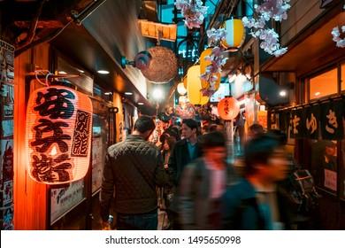 TOKYO, JAPAN - APR 12,2019 : Omoide Yokocho, Shinjuku Bar street shop sign Japan Izakaya Tokyo Night life