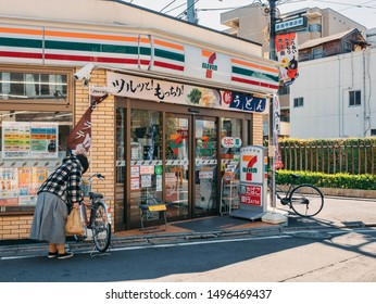 TOKYO, JAPAN - APR 15, 2019 : 7-Eleven convenience store Front Shop with Poeple